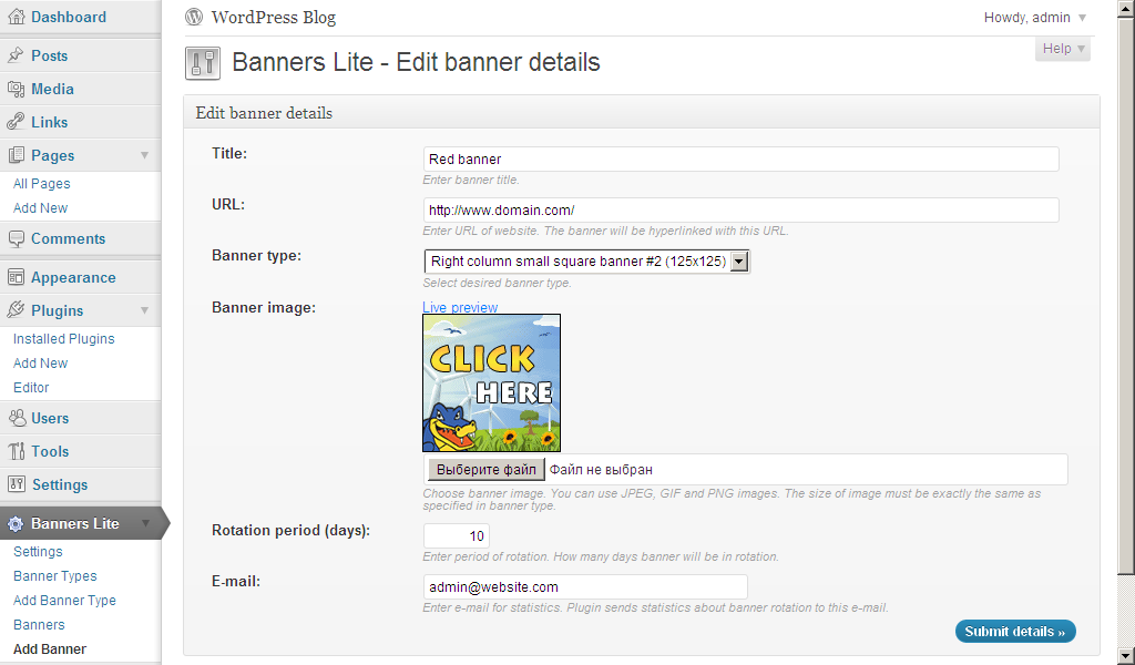 WP Banners Lite: Add New Banner