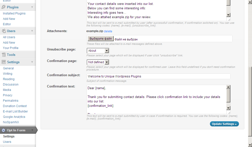 Custom Opt-In Form plugin: Settings page